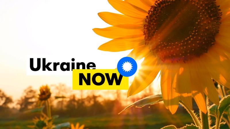 Трансфери по Україні