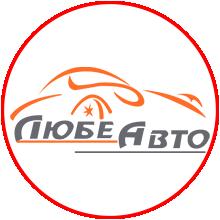 Loyalty program - Lyube Auto - Alin